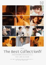 The Best Collection No4 DISK2