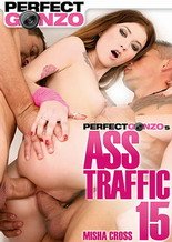 Perfect Gonzo's Ass Traffic 15