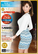 ラグジュTV×PRESTIGE SELECTION No24