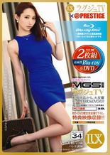 ラグジュTV×PRESTIGE SELECTION No34