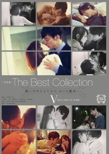 The Best Collection No5 DISK1