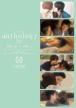 COCOON anthology No4  DISK1